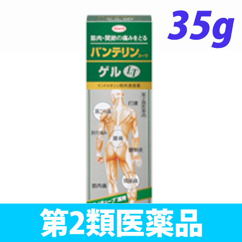 【第2類医薬品】興和新薬 バンテリンコーワ ゲルLT 35g