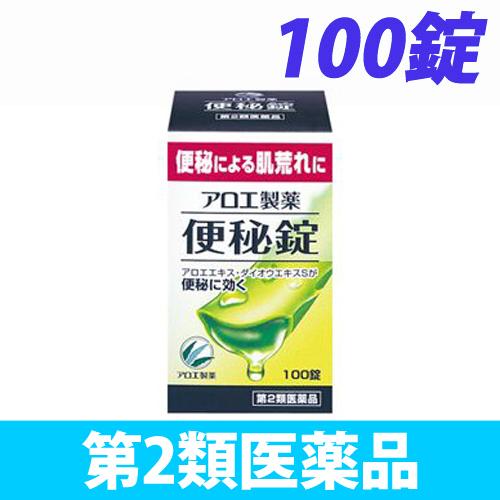 【第2類医薬品】小林製薬 アロエ製薬 便秘錠 100錠