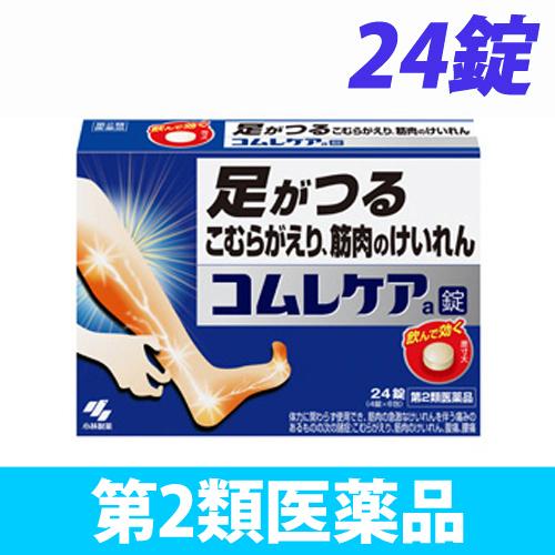 【第2類医薬品】小林製薬 コムレケア 錠 24錠