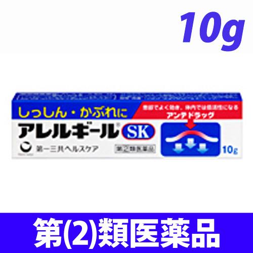 【第(2)類医薬品】第一三共ヘルスケア アレルギール SK 10g