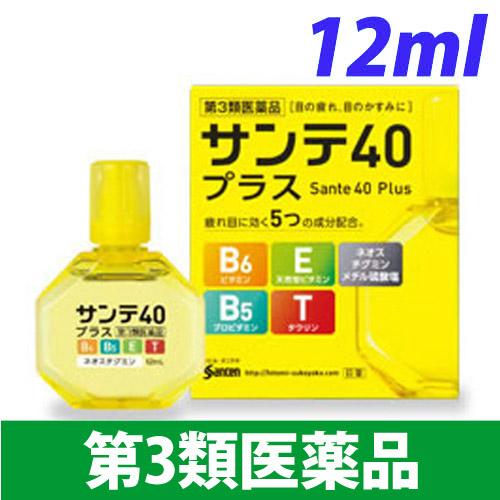【第3類医薬品】参天製薬 目薬 サンテ 40 プラス 12ml