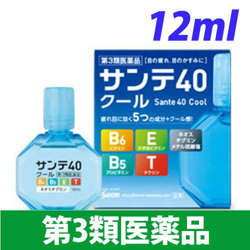 【第3類医薬品】参天製薬 目薬 サンテ 40 クール 12ml