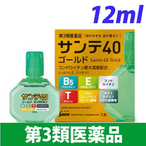 【第3類医薬品】参天製薬 目薬 サンテ 40 ゴールド 12ml