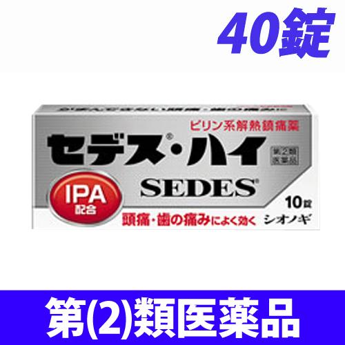 【第(2)類医薬品】塩野義製薬 セデス ・ハイ 40錠