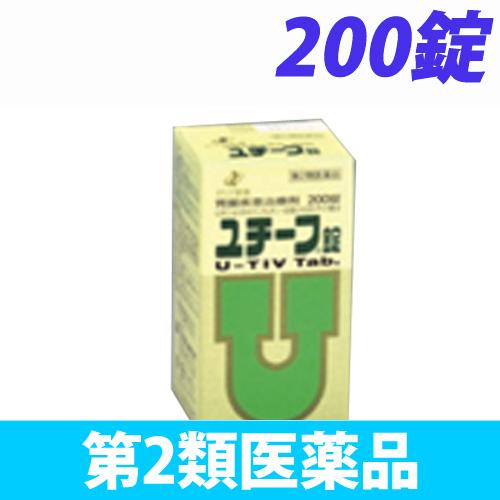 【第2類医薬品】ゼリア新薬工業 ユチーフ錠 200錠