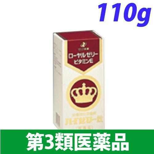 【第3類医薬品】ゼリア新薬工業 ハイゼリー 散 110g