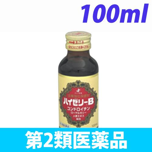 【第2類医薬品】ゼリア新薬工業 ハイゼリー B 100ml