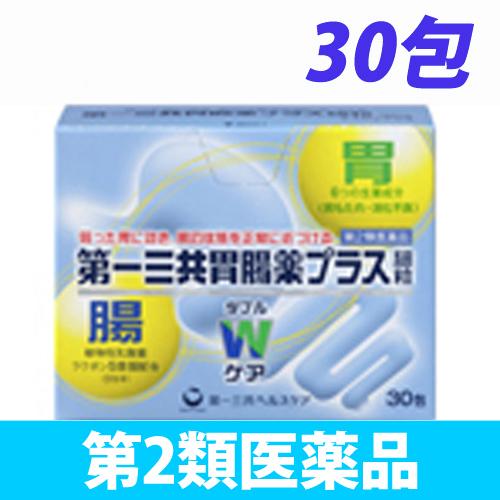 【第2類医薬品】第一三共ヘルスケア 第一三共胃腸薬 プラス細粒 30包