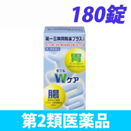 【第2類医薬品】第一三共ヘルスケア 第一三共胃腸薬 プラス錠剤 180錠