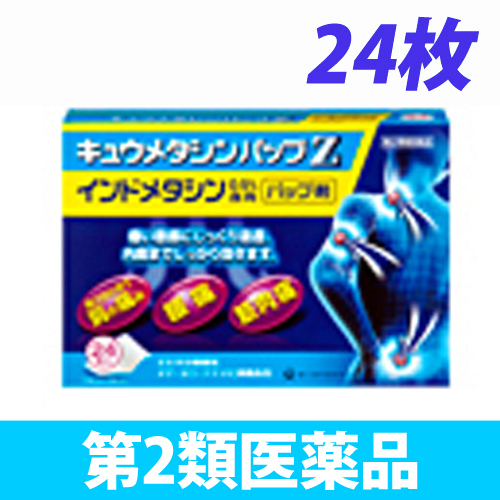 【第2類医薬品】第一三共ヘルスケア キュウメタシン パップZ 24枚