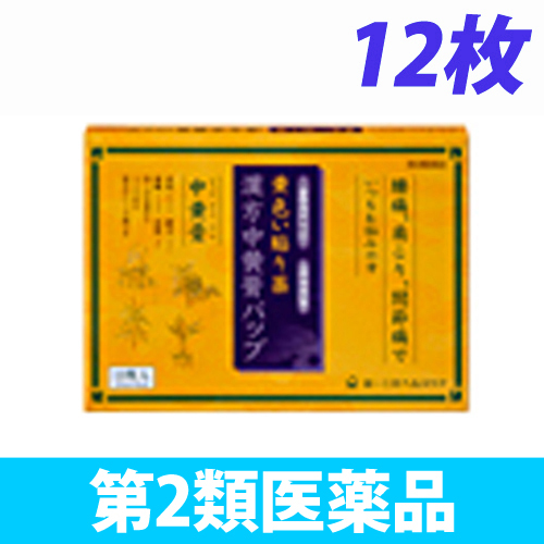 【第2類医薬品】第一三共ヘルスケア 漢方中黄膏パップ 12枚