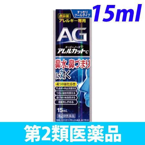 【第2類医薬品】第一三共ヘルスケア エージーノーズ アレルカットC 15ml