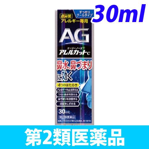 【第2類医薬品】第一三共ヘルスケア エージーノーズ アレルカットC 30ml