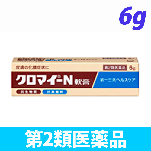 【第2類医薬品】第一三共ヘルスケア クロマイ N軟膏 6g