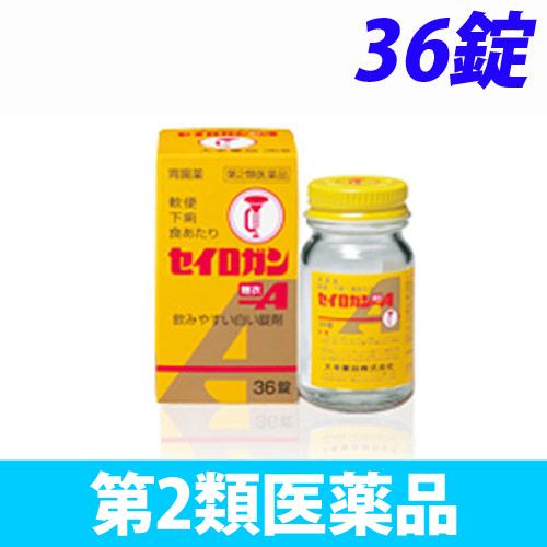 【第2類医薬品】大幸薬品 セイロガン糖衣A 36錠