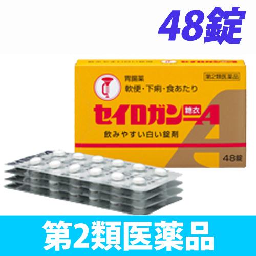 【第2類医薬品】大幸薬品 セイロガン糖衣A 48錠