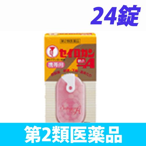 【第2類医薬品】大幸薬品 セイロガン糖衣A 携帯用 ピンク 24錠
