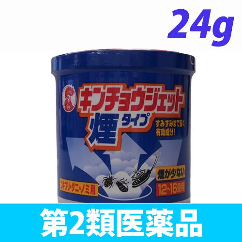【第2類医薬品】大日本除虫菊 殺虫剤 キンチョウ ジェット煙タイプ(12-16畳用) 24g