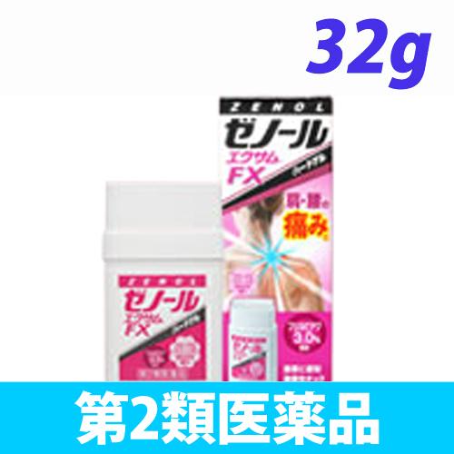 【第2類医薬品】大鵬薬品工業 ゼノール エクサムFX 32g