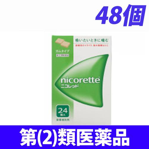 【第(2)類医薬品】武田薬品工業 二コレット 48個
