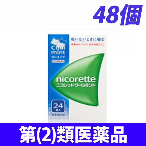 【第(2)類医薬品】武田薬品工業 ニコレット クールミント 48個