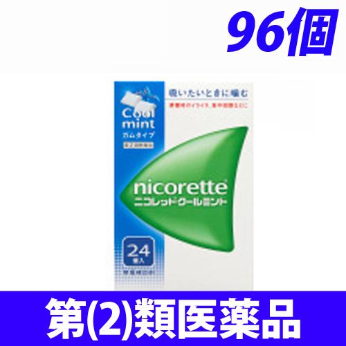 【第(2)類医薬品】武田薬品工業 ニコレット クールミント 96個