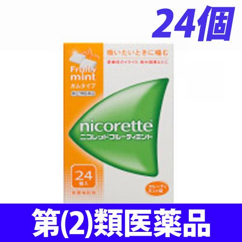 【第(2)類医薬品】武田薬品工業 ニコレット フルーティミント 24個