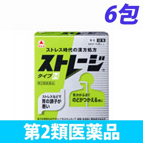 【第2類医薬品】武田薬品工業 ストレージ タイプH 6包