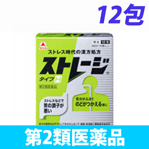 【第2類医薬品】武田薬品工業 ストレージ タイプH 12包