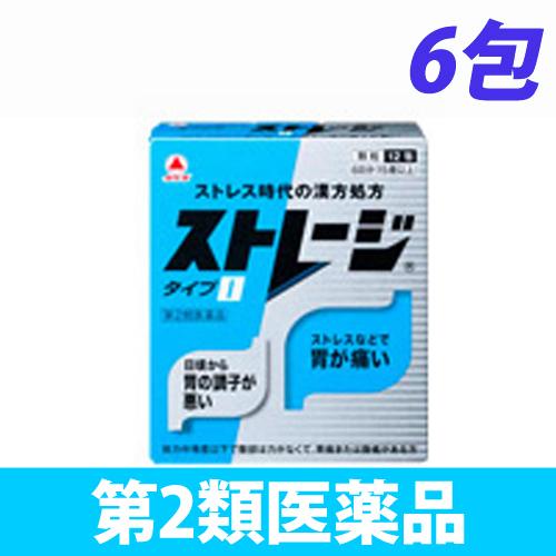 【第2類医薬品】武田薬品工業 ストレージ タイプI 6包