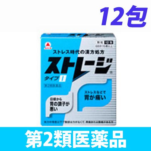 【第2類医薬品】武田薬品工業 ストレージ タイプI 12包