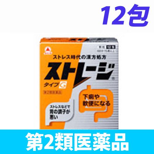 【第2類医薬品】武田薬品工業 ストレージ タイプG 12包