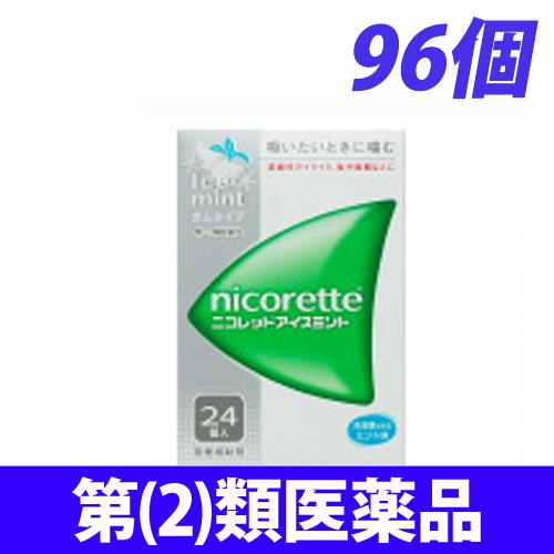 【第(2)類医薬品】武田薬品工業 ニコレット アイスミント 96個