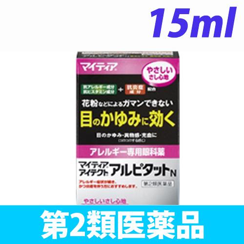 【第2類医薬品】武田薬品工業 目薬 マイティア アイテクト アルピタットN 15ml