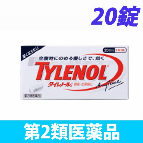 【第2類医薬品】ジョンソン&ジョンソン タイレノールA 20錠