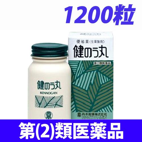 【第(2)類医薬品】丹平製薬 健のう丸 1200錠