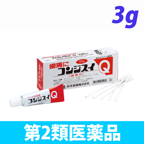 【第2類医薬品】丹平製薬 コンジスイQゲル 3g