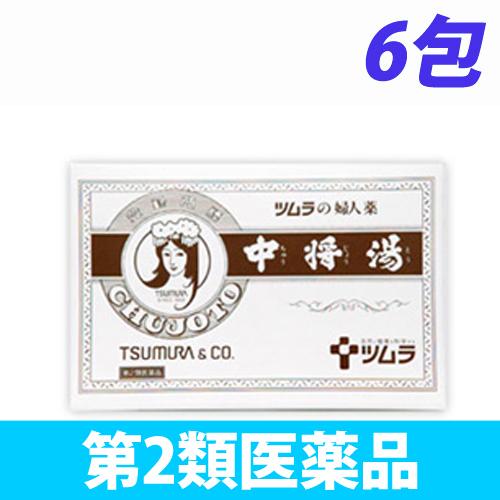 【第2類医薬品】ツムラ 中将湯 6日分 6包