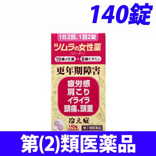 【第(2)類医薬品】ツムラ ツムラの女性薬 ラムールQ 140錠