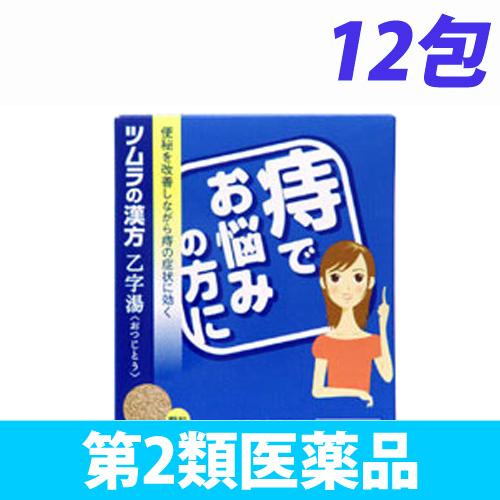 【第2類医薬品】ツムラ ツムラ漢方 乙字湯エキス顆粒 12包