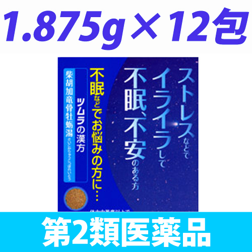 【第2類医薬品】ツムラ ツムラ漢方 柴胡加竜骨牡蛎湯エキス顆粒 12包