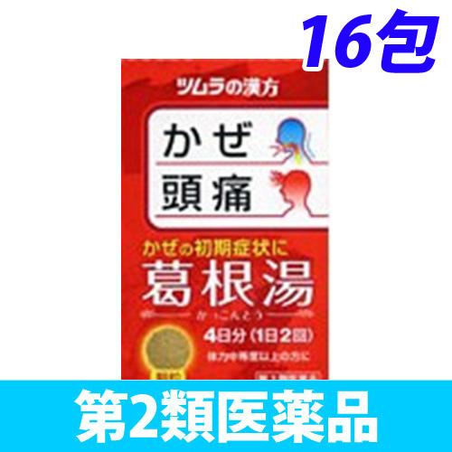 【第2類医薬品】ツムラ ツムラ漢方 葛根湯エキス顆粒A 16包