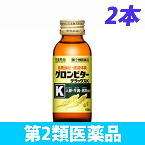 【第2類医薬品】常盤薬品 グロンビター デラックスK 100ml 2本