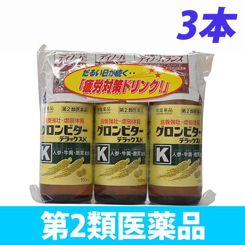 【第2類医薬品】常盤薬品 グロンビター デラックスK 100ml 3本