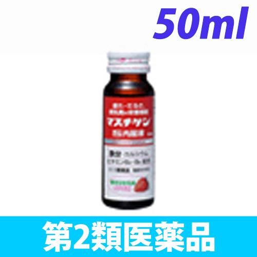 【第2類医薬品】日本臓器製薬 マスチゲン S内服液 50ml