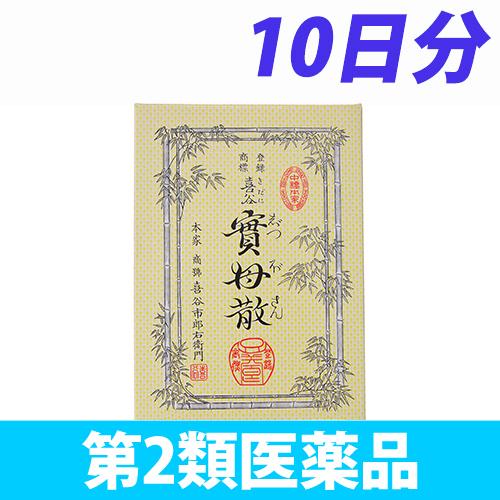 【第2類医薬品】キタニ 喜谷實母散 10包
