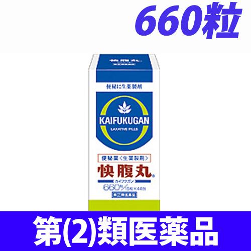 【第(2)類医薬品】久光製薬 快腹丸 660粒