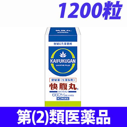 【第(2)類医薬品】久光製薬 快腹丸 1200粒