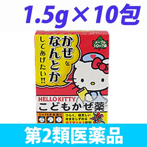 【第2類医薬品】樋屋奇応丸 ヒヤこども かぜ薬M 1.5g 10包