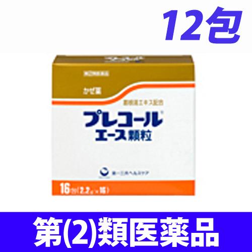 【第(2)類医薬品】第一三共ヘルスケア プレコール エース顆粒 12包